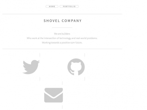 shovel.company